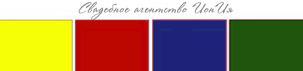 palitra-ukr-stil