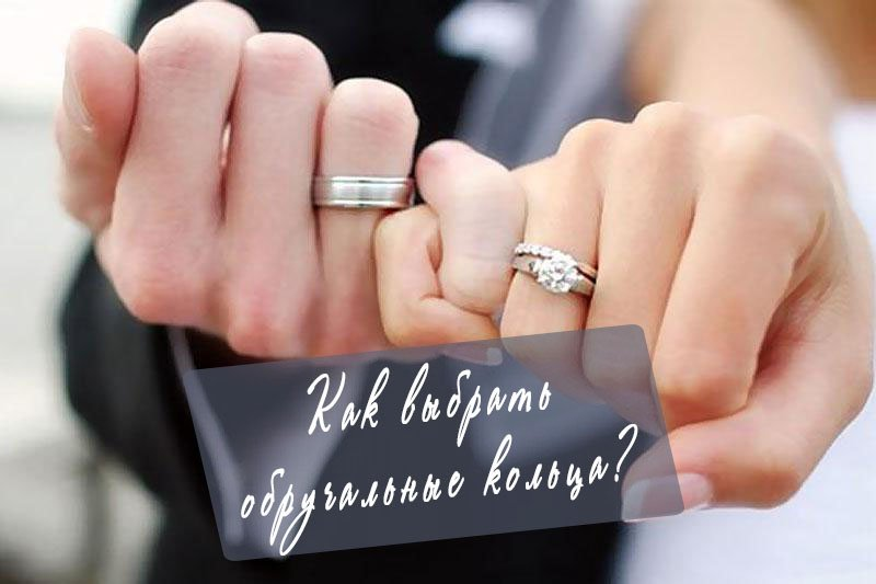 обручальное-кольцо-киев5